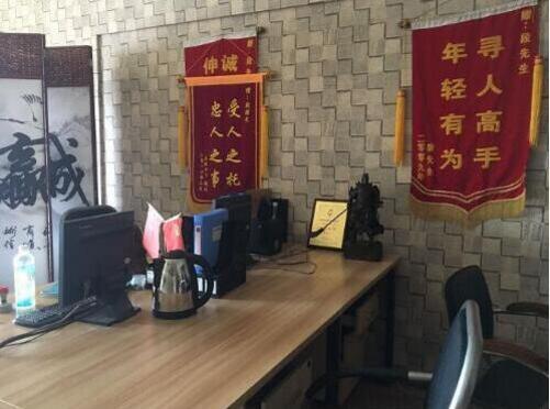 私人侦探公司_长春私人侦探公司_北京私人侦探公司