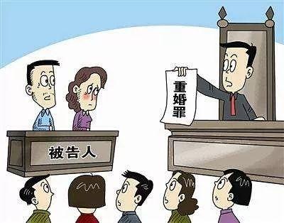 外遇重婚罪取证