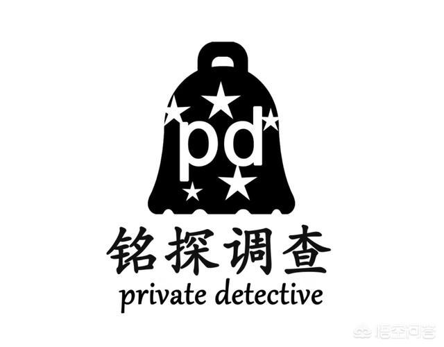 侦探公司调查