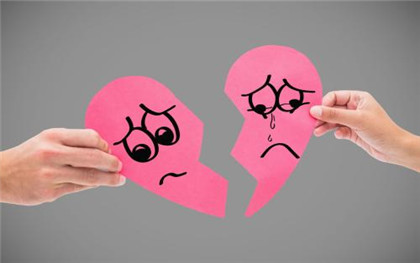 老婆出轨 离婚财产分割_男方出轨离婚财产分割_出轨离婚财产分割