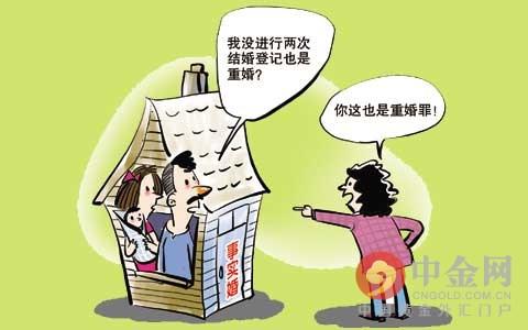 深圳重婚调查取证