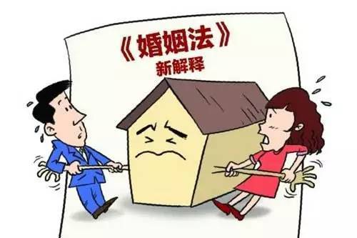 新婚姻法重婚罪取证