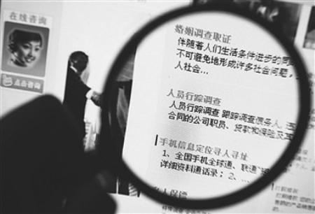 上海私人侦探公司_私人侦探公司_无锡私人侦探公司
