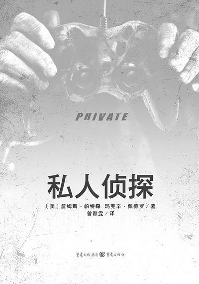 私人侦探公司_上海私人侦探公司_无锡私人侦探公司