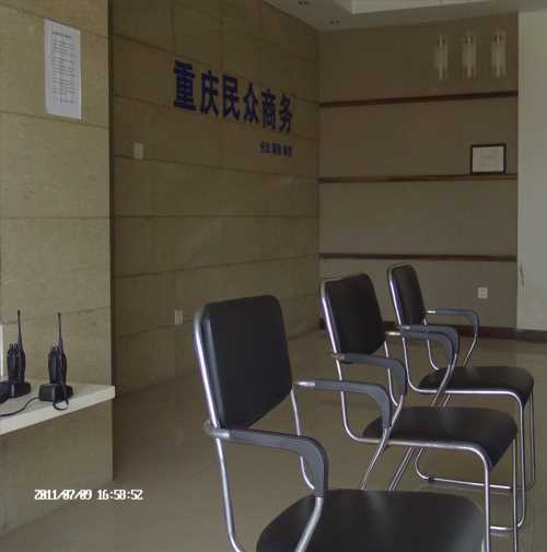 好的侦探公司_长沙信誉好的侦探公司_长沙名气好的侦探公司