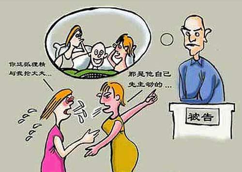 道德婚外情