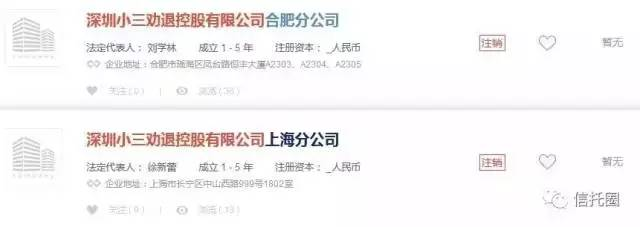深圳小三调查公司