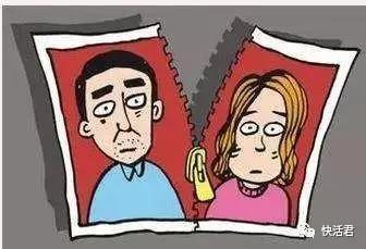 如何结束婚外情