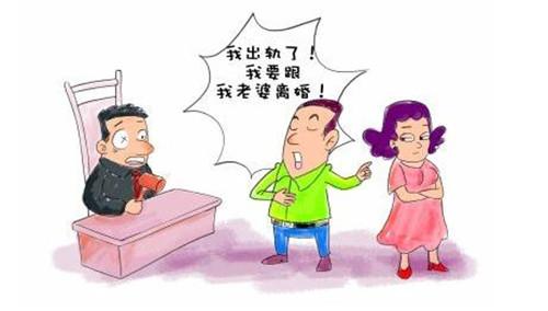 男方出轨女方起诉离婚_男方出轨 起诉离婚_男方出轨男方起诉离婚