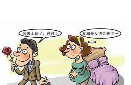 婚外情解读