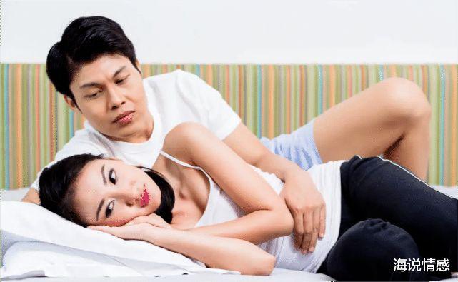 中国女人婚外情