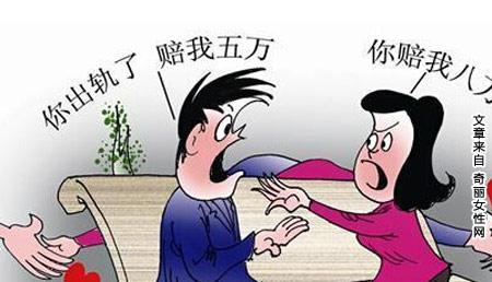 老公出轨起诉离婚 老公外遇起诉