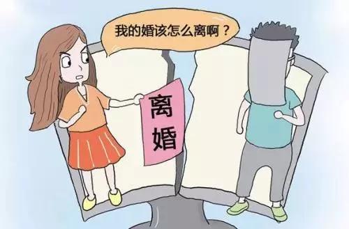 妻子重婚取证难_重婚罪的认定_纳妾不是婚姻因此纳妾不是重婚