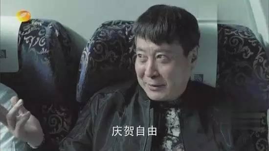 深圳外遇调查公司 您如何看待今年婚姻中